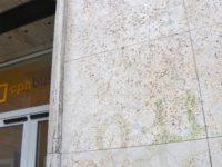 Indgangsparti, ved siden af Netto i Landemærket